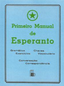 Capa-Primeiro-manual-de-Esperanto-Ismael-Gomes-Braga-digitalizacao.-223x300