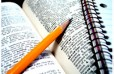 imagem_livro_caderno_lapis