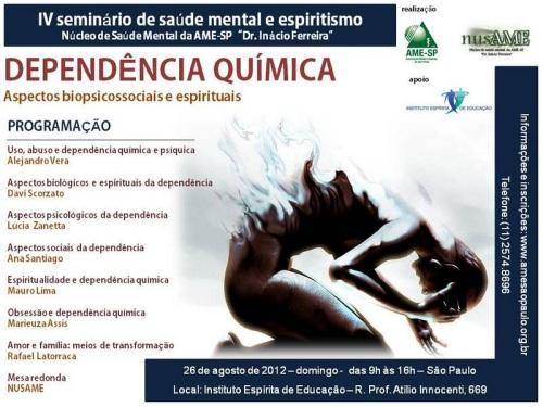 » Dependência química em focoFederação Espírita Brasileira