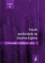 capa dvd possessão do mal 2015