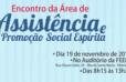 encontro-da-area-de-assistencia-e-promocao-social-espirita-feees-2