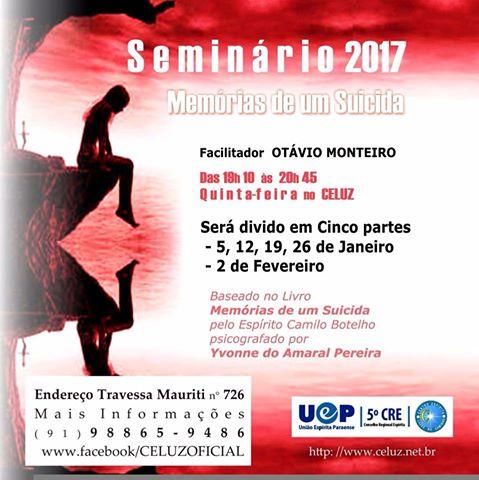 seminario-memorias-de-um-suicida-uep