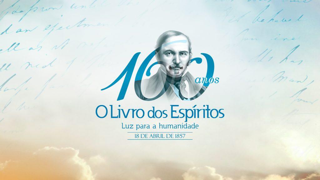 FUNDO-APRESENTAÇÃO-160-ANOS