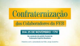 cartaz-A3_CONFRATERNIZAÇÃO-COLABORADORES-FEB2_mini