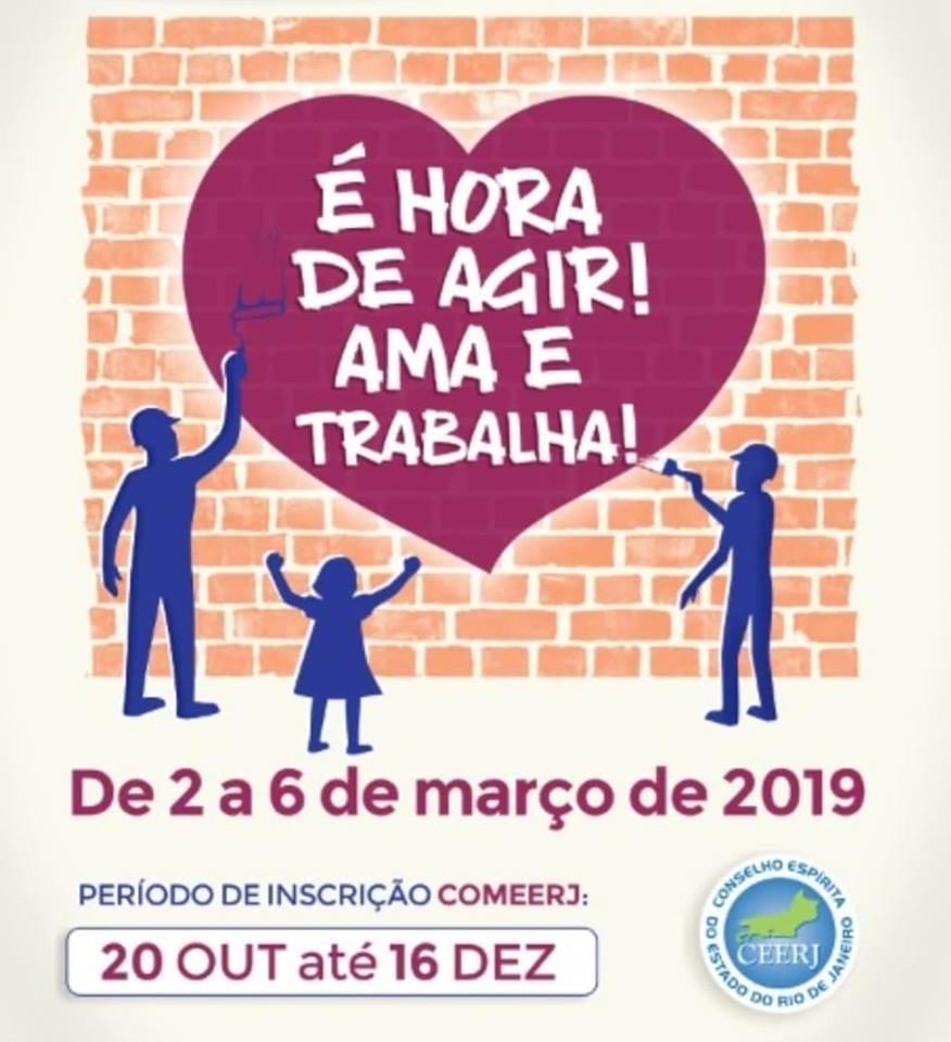 40ª Edição da COMERJFederação Espírita Brasileira